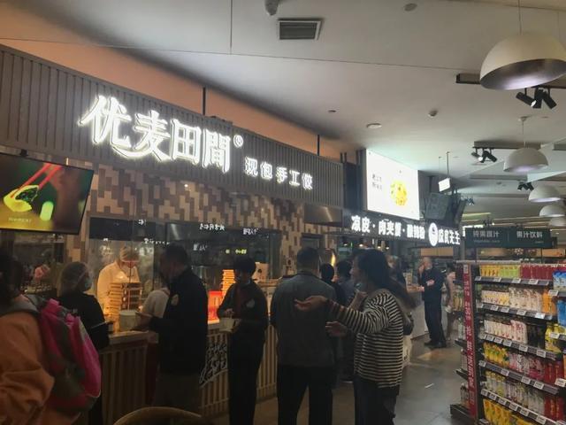 民生| JD。COM华中首家生鲜超市落户武汉 第3张