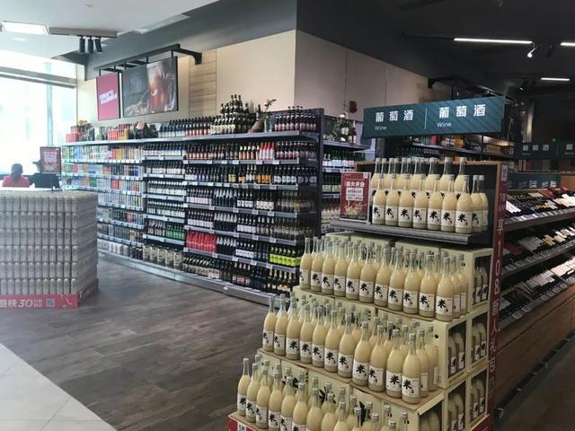 民生| JD。COM华中首家生鲜超市落户武汉 第5张
