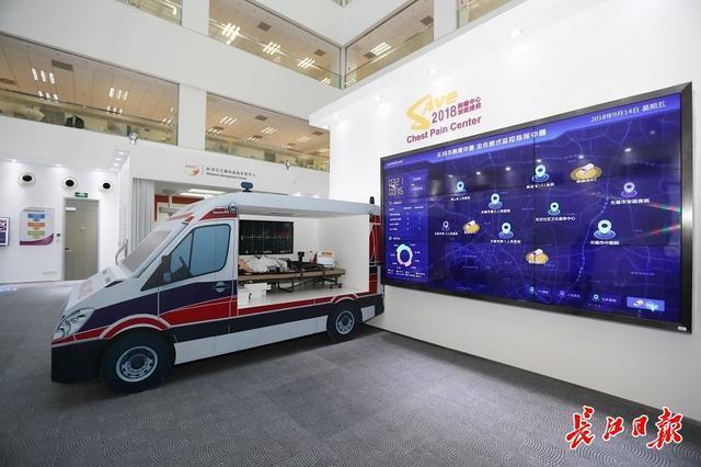 世博会期间,许多上海企业表示将继续深入培育武汉 第3张