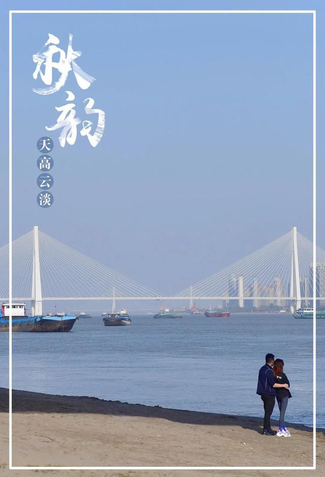 城市表情 武汉《超长版》秋天,一大波美图来袭,激动吗? 第3张