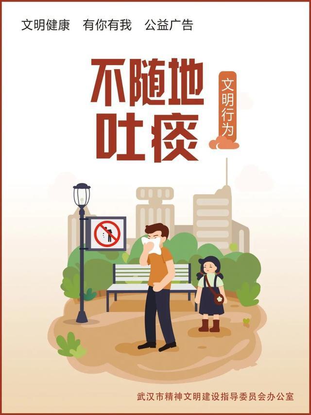 城市表情 武汉《超长版》秋天,一大波美图来袭,激动吗? 第16张