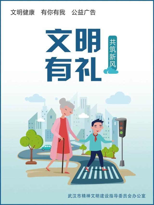 在上海,他们说武汉... 第11张