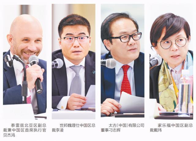 """在武汉经贸交流合作洽谈会上,17家世界知名企业高喊:""""投资武汉的决心只会继续加大。"""" 第2张"""