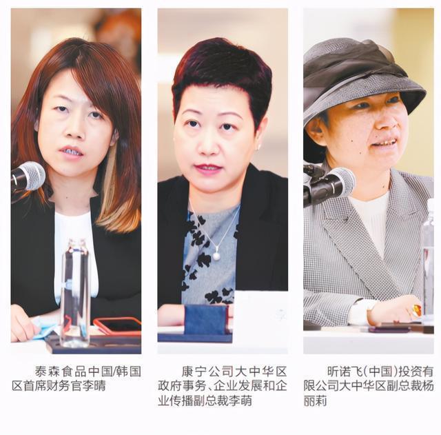 """在武汉经贸交流合作洽谈会上,17家世界知名企业高喊:""""投资武汉的决心只会继续加大。"""" 第1张"""