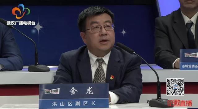 武汉《电视政治:每周面对面》第23场:上厕所和很难去的这些问题有望得到解决 第6张