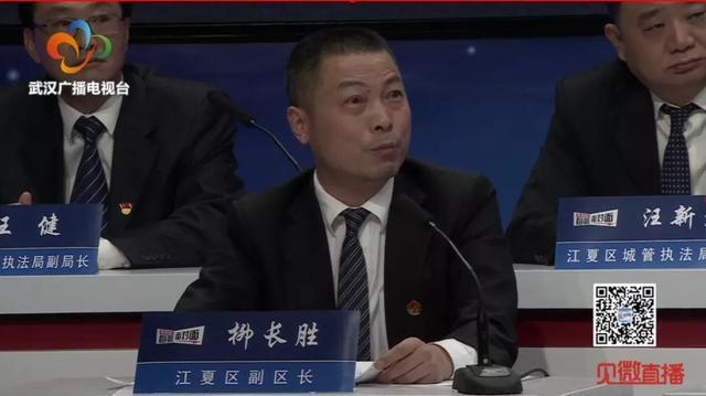 武汉《电视政治:每周面对面》第23场:上厕所和很难去的这些问题有望得到解决 第11张