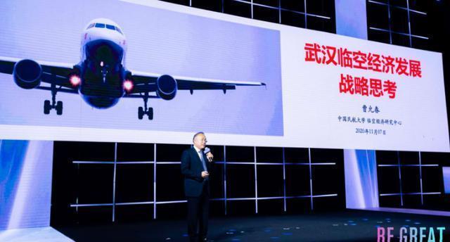 上海有世博会,武汉有是世界上最大的展览城市 第2张