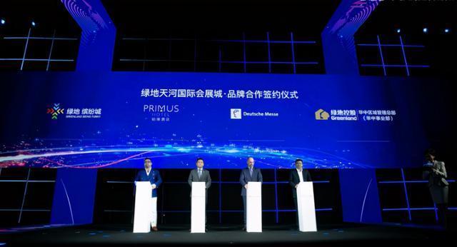 上海有世博会,武汉有是世界上最大的展览城市 第1张