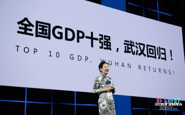 上海有世博会,武汉有是世界上最大的展览城市 第3张