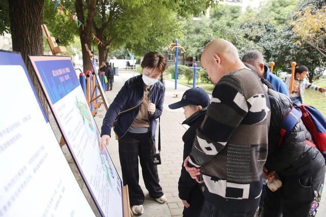 规划进社区,携手绘制蓝图,武汉规划展览馆进入金港社区 第3张