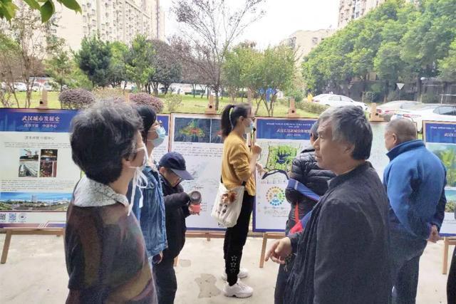 规划进社区,携手绘制蓝图,武汉规划展览馆进入金港社区 第4张