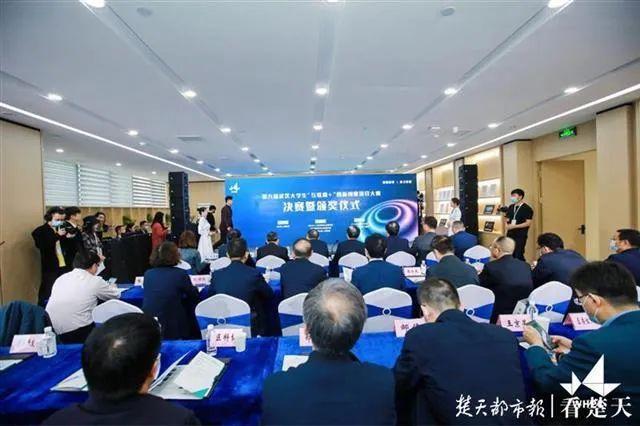 """武汉大学生""""互联网""""创业大赛出现了水下机器人、AI数字产业云等眼尖的项目 第2张"""