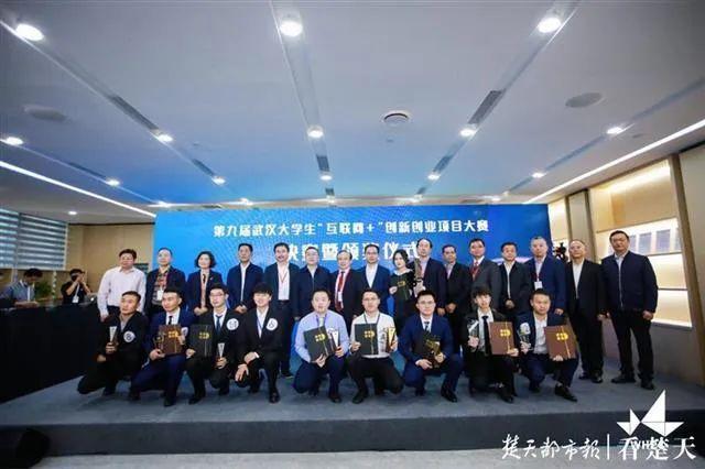"""武汉大学生""""互联网""""创业大赛出现了水下机器人、AI数字产业云等眼尖的项目 第3张"""