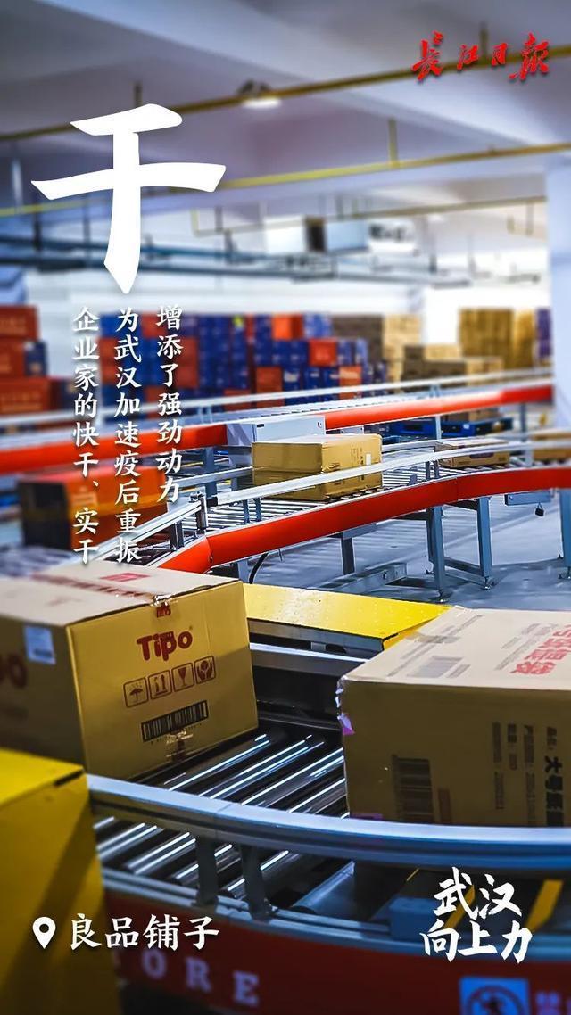 与国际领先企业携手签署多项订单,中国企业利用世博会展示全球供应链升级 第2张