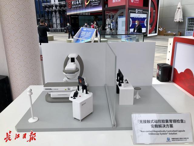 与国际领先企业携手签署多项订单,中国企业利用世博会展示全球供应链升级 第6张