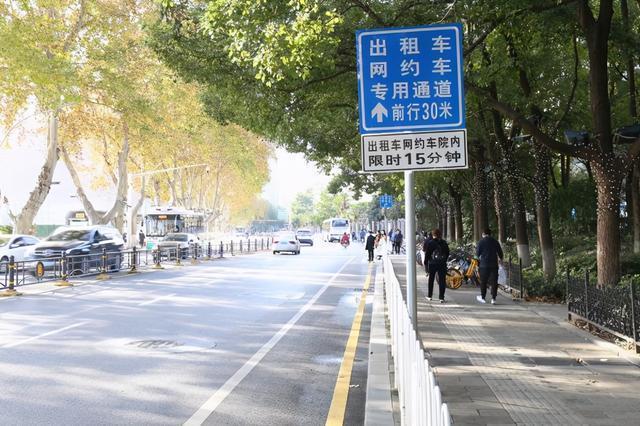 中南医院开辟了专门通道,打车可以直达。 第2张