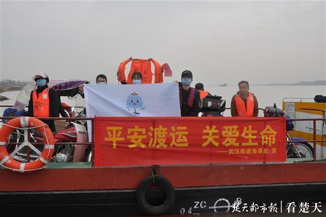 随着我们即将进入渡船高风险事故时期,武汉海事已经对渡船安全施加了压力。 第2张