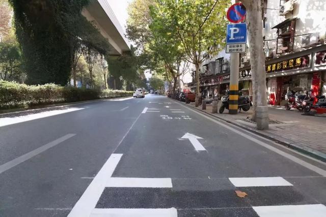 """武汉交警推""""10分钟停车泊位方便"""",限期免罚。 第3张"""