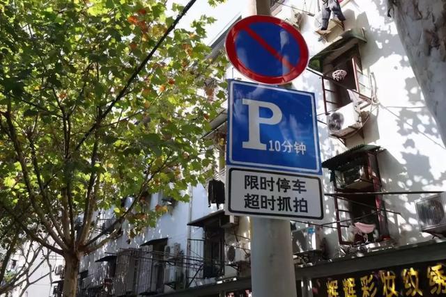 """武汉交警推""""10分钟停车泊位方便"""",限期免罚。 第2张"""