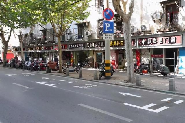 """武汉交警推""""10分钟停车泊位方便"""",限期免罚。 第4张"""