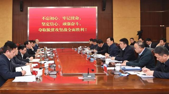 王忠林赴来凤考察对口支援扶贫合作:帮助继续加强和促进共同繁荣。 第7张