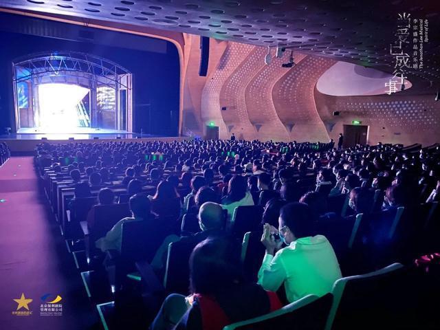 李宗盛的音乐剧《当爱已成往事》在南京站首映,并于12月9日在武汉上映。 第1张