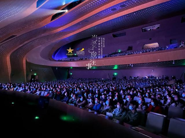 李宗盛的音乐剧《当爱已成往事》在南京站首映,并于12月9日在武汉上映。 第3张