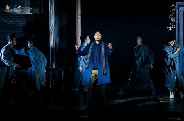 李宗盛的音乐剧《当爱已成往事》在南京站首映,并于12月9日在武汉上映。 第5张