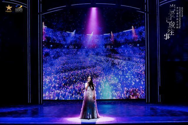 李宗盛的音乐剧《当爱已成往事》在南京站首映,并于12月9日在武汉上映。 第8张