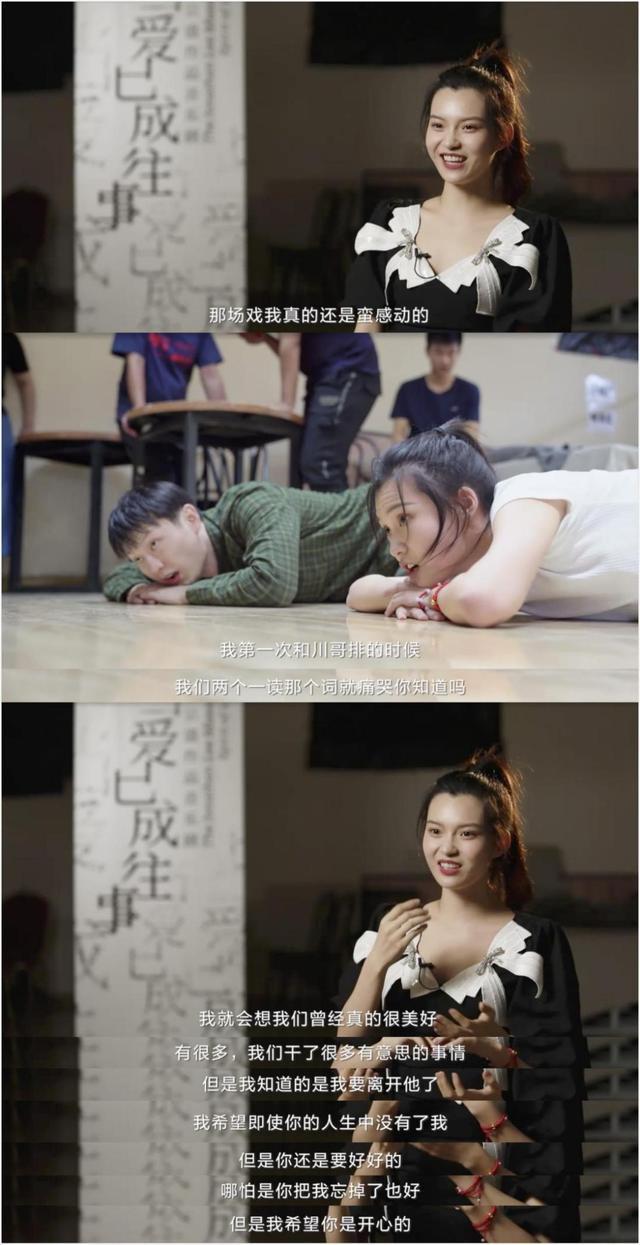 李宗盛的音乐剧《当爱已成往事》在南京站首映,并于12月9日在武汉上映。 第7张