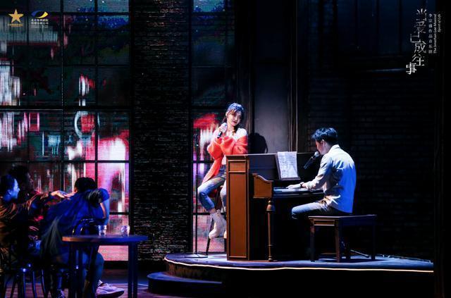 李宗盛的音乐剧《当爱已成往事》在南京站首映,并于12月9日在武汉上映。 第6张