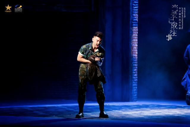 李宗盛的音乐剧《当爱已成往事》在南京站首映,并于12月9日在武汉上映。 第9张