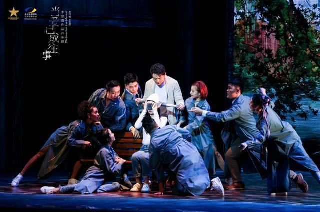 李宗盛的音乐剧《当爱已成往事》在南京站首映,并于12月9日在武汉上映。 第11张