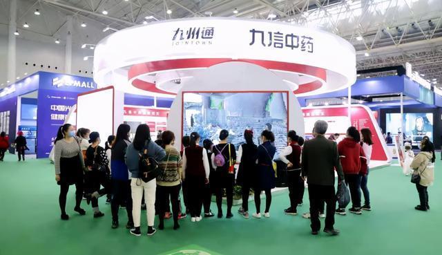 第二届世界卫生博览会圆满落幕,关注中医药抗疫主题。 第1张