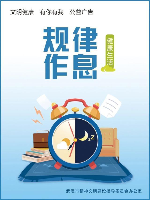 武汉用法律的三章来发行新的政府特别债券,集中在七个主要领域。 第3张