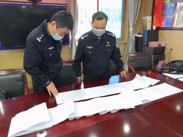 """卡供应,洗钱,电子诈骗""""外包公司""""被武汉警方。 第1张"""