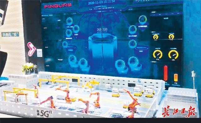 """首届""""5G工业互联网""""大会在韩召开,武汉的智能化转型加速了5G技术与产业的深度融合。 第3张"""
