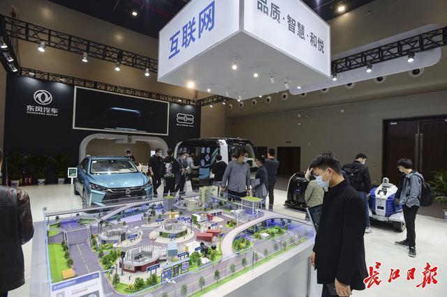"""首届""""5G工业互联网""""大会在韩召开,武汉的智能化转型加速了5G技术与产业的深度融合。 第4张"""