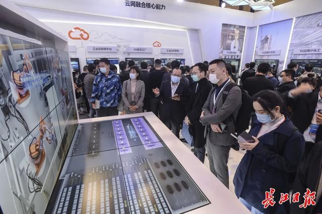 这次全国会议在韩召开,使武汉成为了工业互联网的标杆示范城市。 第2张