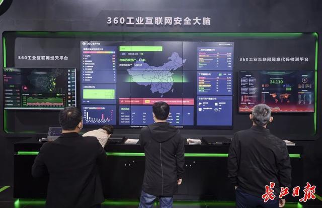 这次全国会议在韩召开,使武汉成为了工业互联网的标杆示范城市。 第4张