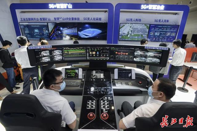 这次全国会议在韩召开,使武汉成为了工业互联网的标杆示范城市。 第6张
