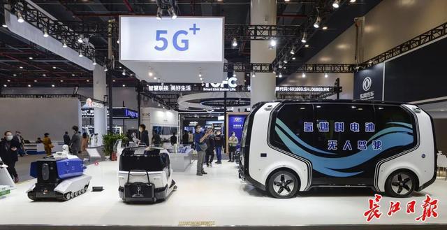 这次全国会议在韩召开,使武汉成为了工业互联网的标杆示范城市。 第8张