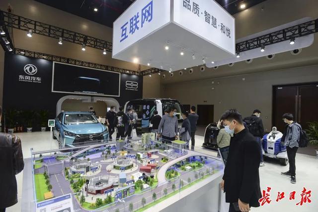 这次全国会议在韩召开,使武汉成为了工业互联网的标杆示范城市。 第16张
