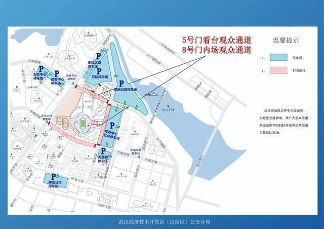 《好声音》总决赛将于今晚在武汉举行,李的歌单将在、、公布。 第6张