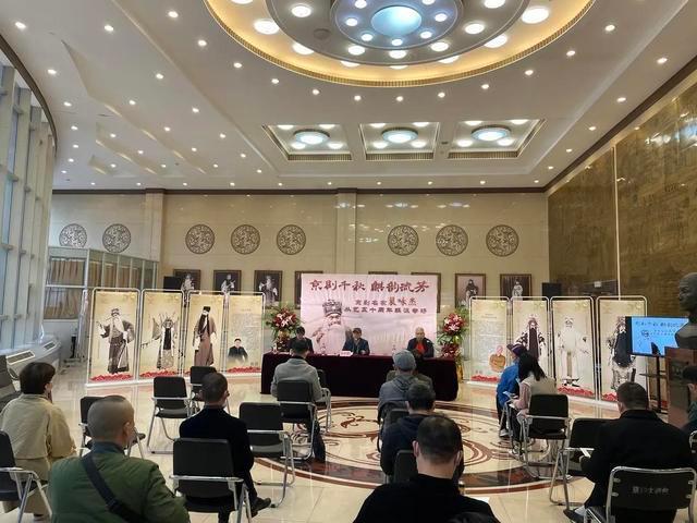 著名京剧艺术家裴永杰,自其艺术50周年以来进行了一场专场演出,自12月1日以来已连续演出三场。 第1张