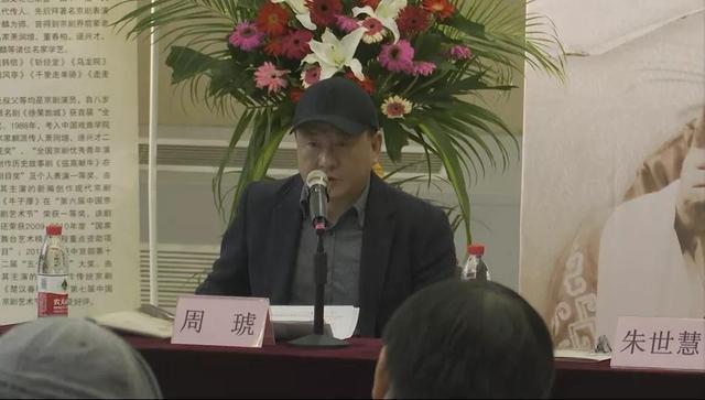 著名京剧艺术家裴永杰,自其艺术50周年以来进行了一场专场演出,自12月1日以来已连续演出三场。 第2张