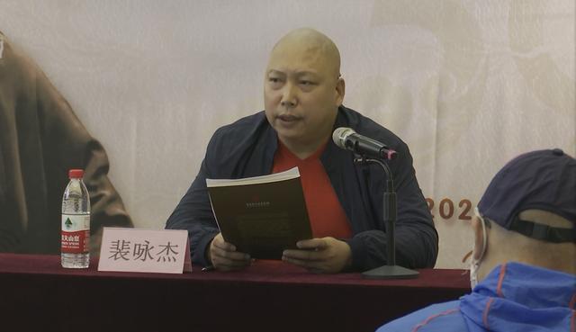 著名京剧艺术家裴永杰,自其艺术50周年以来进行了一场专场演出,自12月1日以来已连续演出三场。 第4张