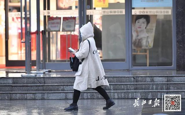 3天就要降10℃,武汉要过冬了?以下天气... 第4张