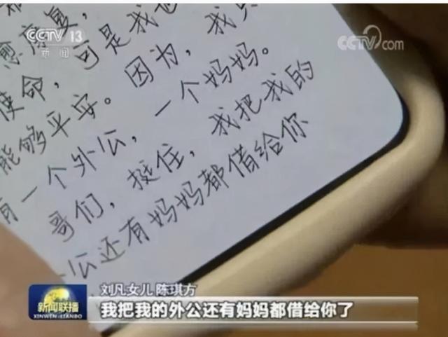 """""""把你爷爷妈妈借给你。""""陈琪,一个武汉女孩,成为了""""新时代的全国好男孩""""央视讲抗疫的故事。 第2张"""