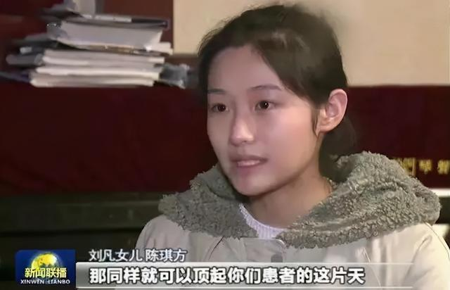 """""""把你爷爷妈妈借给你。""""陈琪,一个武汉女孩,成为了""""新时代的全国好男孩""""央视讲抗疫的故事。 第3张"""